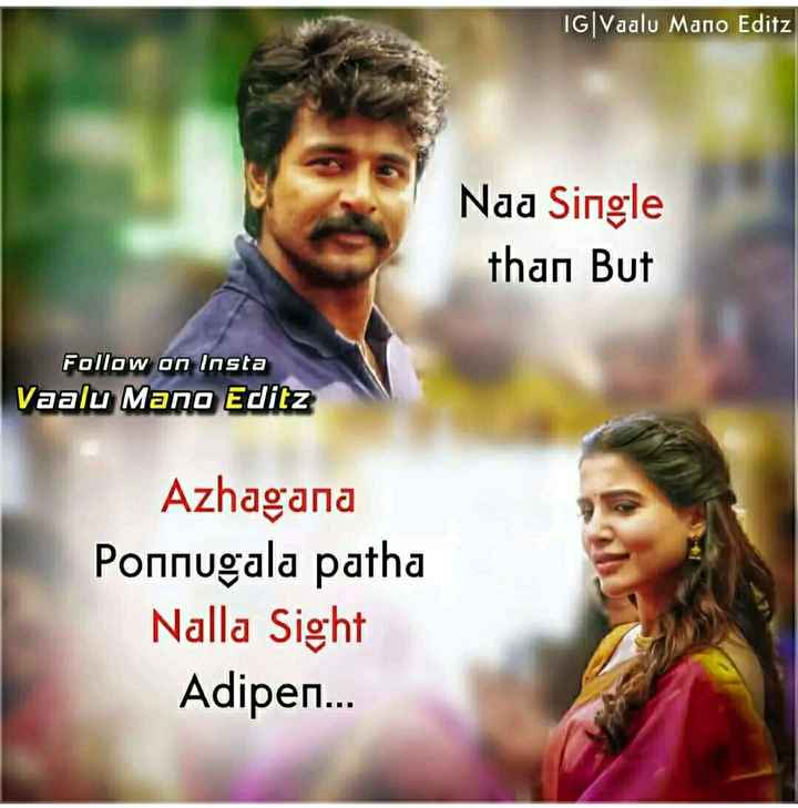 """single"" - IG 