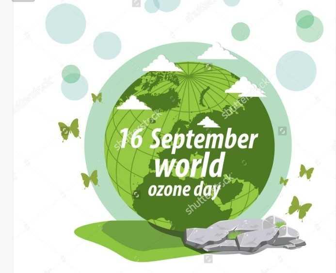🌏 अंतर्राष्ट्रीय ओज़ोन दिवस - CKS shettes 16 September world ozone day - ShareChat