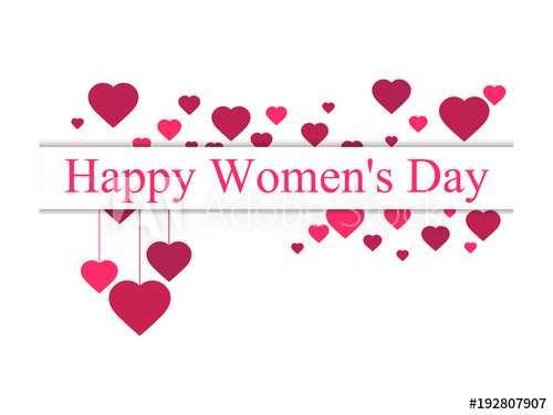 अंतर्राष्ट्रीय महिला दिवस - Happy Women ' s Day # 192807907 - ShareChat