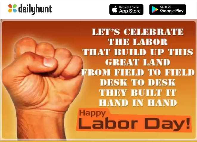 अंतर्राष्ट्रीय श्रमिक दिवस - % dailyhunt 4 GET IT ON Download on the App Store Google Play LET ' S CELEBRATE THE LABOR THAT BUILD UP THIS GREAT LAND FROM FIELD TO FIELD DESK TO DESK THEY BUILT IT HAND IN HAND Happy Labor Day ! - ShareChat