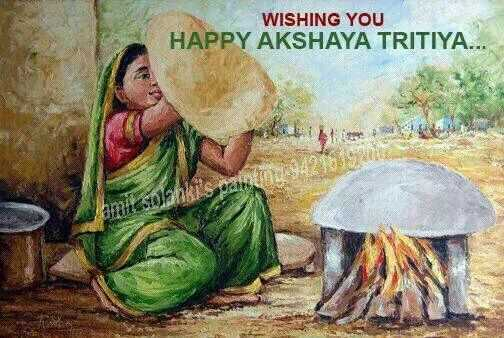 🙏अक्षय तृतीया - WISHING YOU HAPPY AKSHAYA TRITIYA . . . - ShareChat