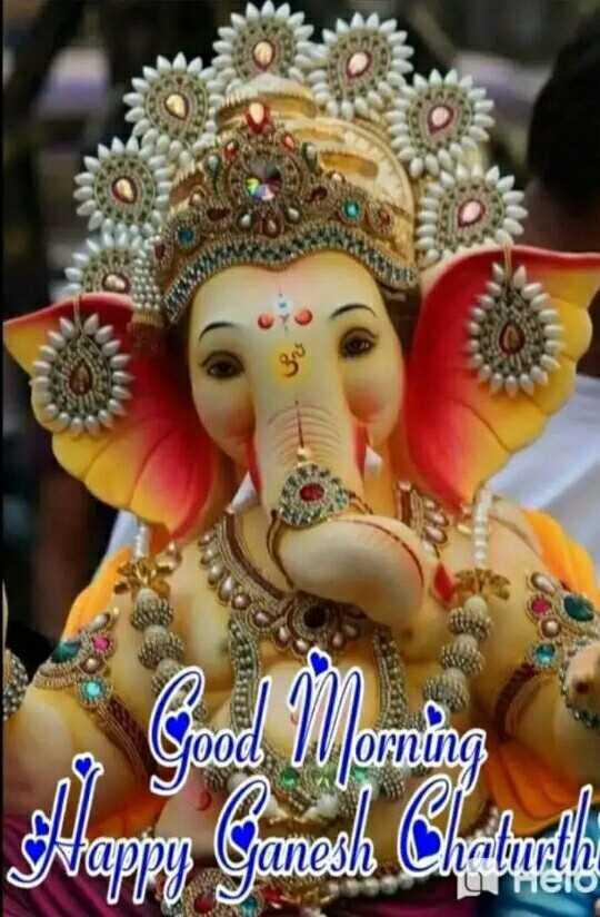 📰 अख़बार वाहक दिवस - وال Опти Ganesh Chamrih - ShareChat