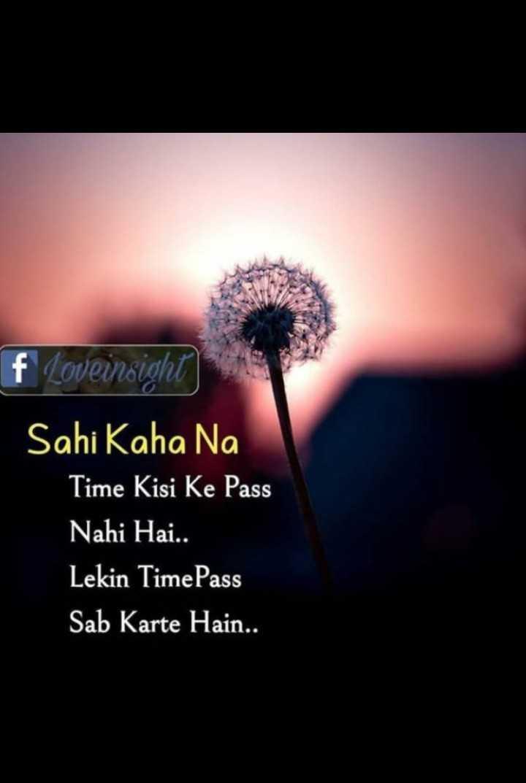 अधूरे अल्फाज़📝 - f Loveinsight Sahi Kaha Na Time Kisi Ke Pass Nahi Hai . . Lekin TimePass Sab Karte Hain . . - ShareChat