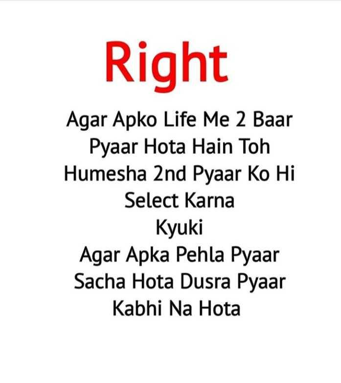 अधूरे अल्फाज़📝 - Right Agar Apko Life Me 2 Baar Pyaar Hota Hain Toh Humesha 2nd Pyaar Ko Hi Select Karna Kyuki Agar Apka Pehla Pyaar Sacha Hota Dusra Pyaar Kabhi Na Hota - ShareChat