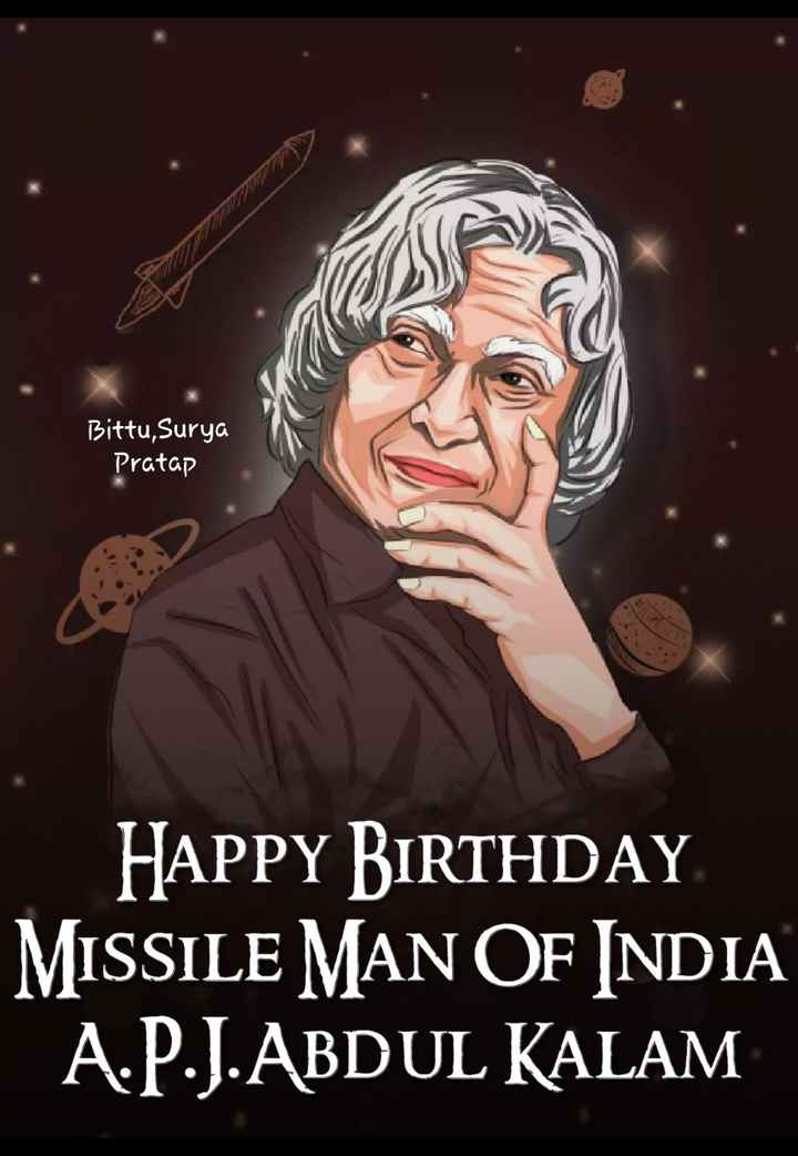🎂 अब्दुल कलाम जयंती - Bittu , Surya Pratap HAPPY BIRTHDAY MISSILE MAN OF INDIA A . P . J . ABDUL KALAM - ShareChat