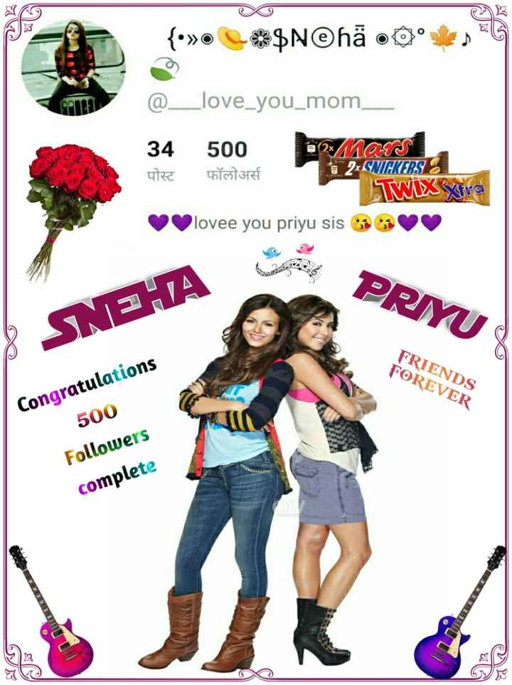 अभिनंदन - { • » • Q _ * $ N @ hã . 0° , 6 @ _ _ _ love _ you _ mom _ _ 34 500 पोस्ट फॉलोअर्स 1 2x SNICKERS TWXXiva lovee you priyu sis PRIYU SNEHA FRIENDS FOREVER Congratulations 500 Followers complete TIET - ShareChat