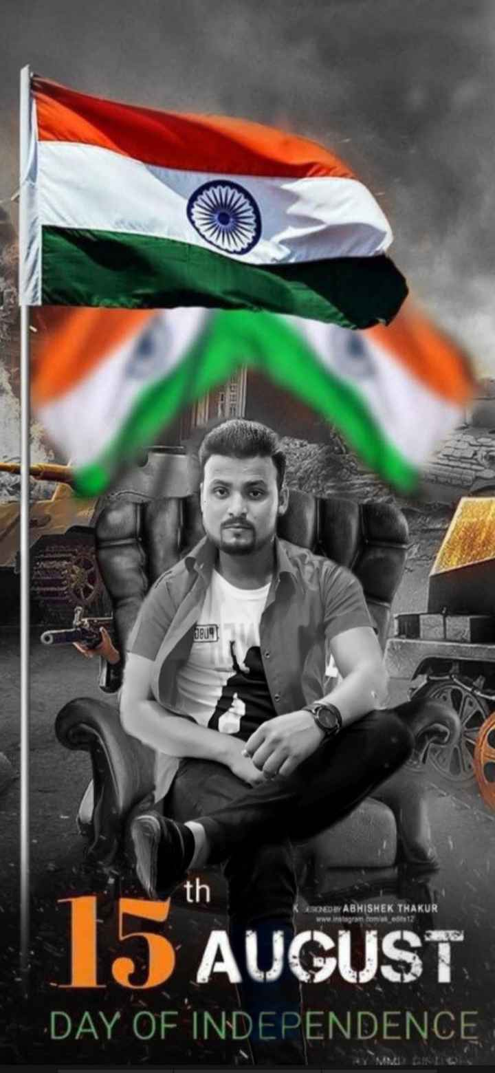 👍 अमेजिंग 👍 🇮🇳 इंडिया 🇮🇳 - ISDEDWABHISHEK THAKUR www . instagram com 12 15 AUGUST DAY OF INDEPENDENCE - ShareChat
