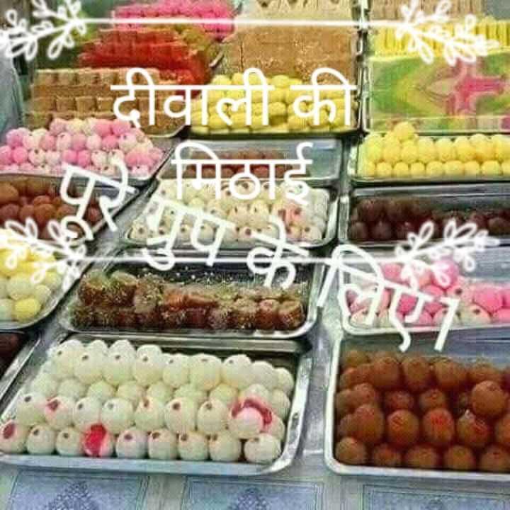 🔥 अयोध्या में दीपोत्सव - दीवाली की - ShareChat