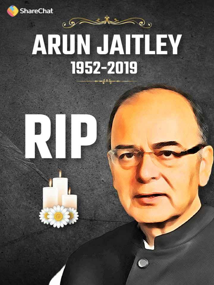 📰 अरुण जेटली का निधन - ShareChat ARUN JAITLEY 1952 - 2019 RIP . . - ShareChat
