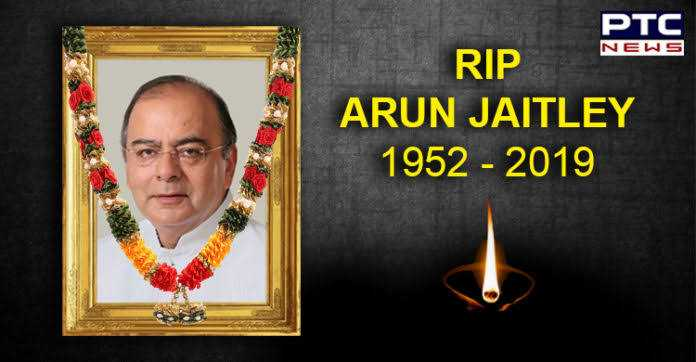 🙏अरुण जेटली RIP - PTC NEWS RIP ARUN JAITLEY 1952 - 2019 - ShareChat