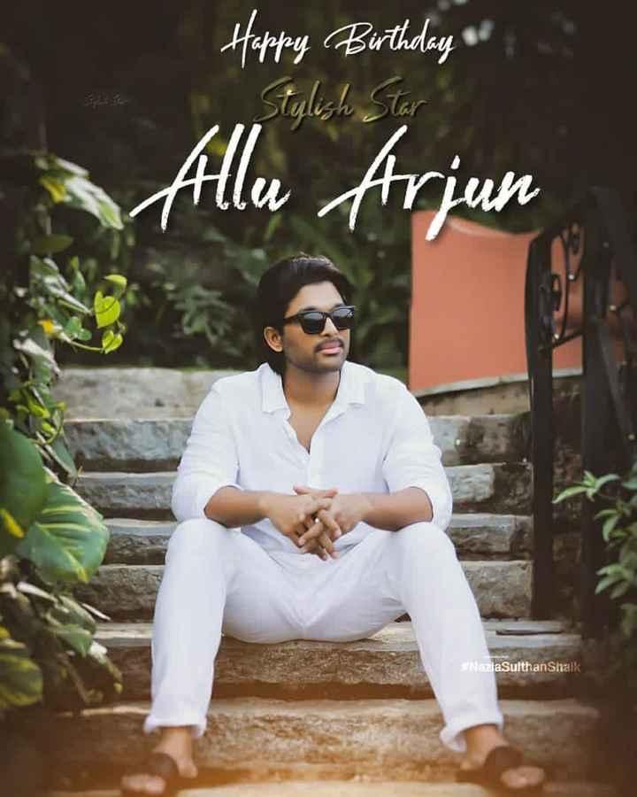 🎂अल्लू अर्जुन बर्थडे - Happy Birthday a Stylish Star Allu Arjun haziaSulthan Shaik - ShareChat