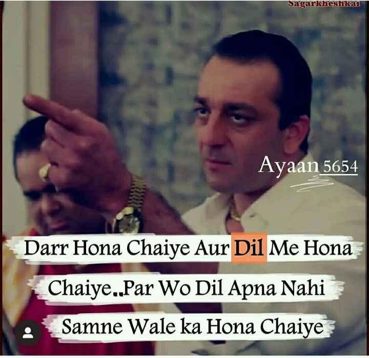 😈अॅटिट्युड स्टेटस - Sagarkheshkar Sagarkheshka Ayaan 5654 Darr Hona Chaiye Aur Dil Me Hona Chaiye . . Par Wo Dil Apna Nahi Samne Wale ka Hona Chaiye - ShareChat