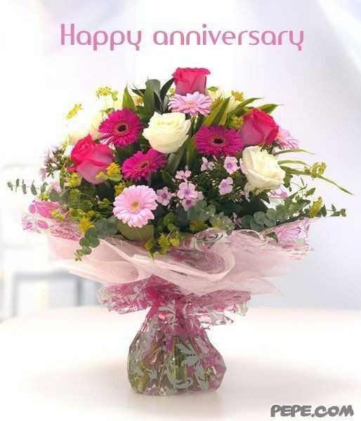 💐अॅनिवर्सरी - Happy anniversary PEPE . COM - ShareChat
