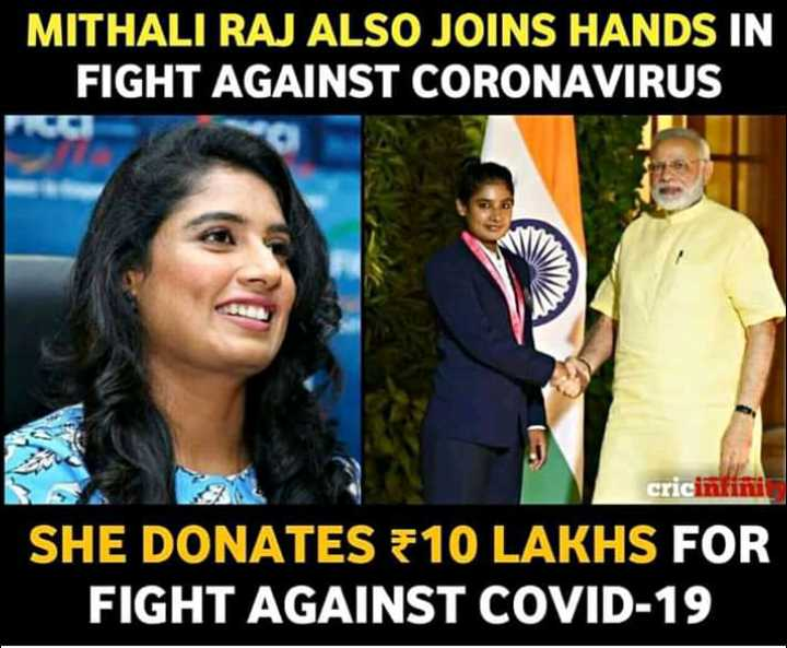📰 अख़बार की खबरें - MITHALI RAJ ALSO JOINS HANDS IN FIGHT AGAINST CORONAVIRUS cricinfini SHE DONATES 10 LAKHS FOR FIGHT AGAINST COVID - 19 - ShareChat