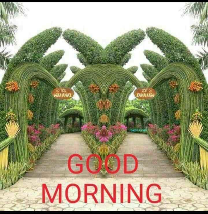 💐आंबेडकर जयंती 💐 - Ion Dirth Hon balbir karam GOOD MORNING - ShareChat