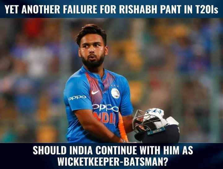 🔯आज का राशिफल / पंचांग ☀️ - YET ANOTHER FAILURE FOR RISHABH PANT IN T20ls OPPO Oppo SHOULD INDIA CONTINUE WITH HIM AS WICKETKEEPER - BATSMAN ? - ShareChat