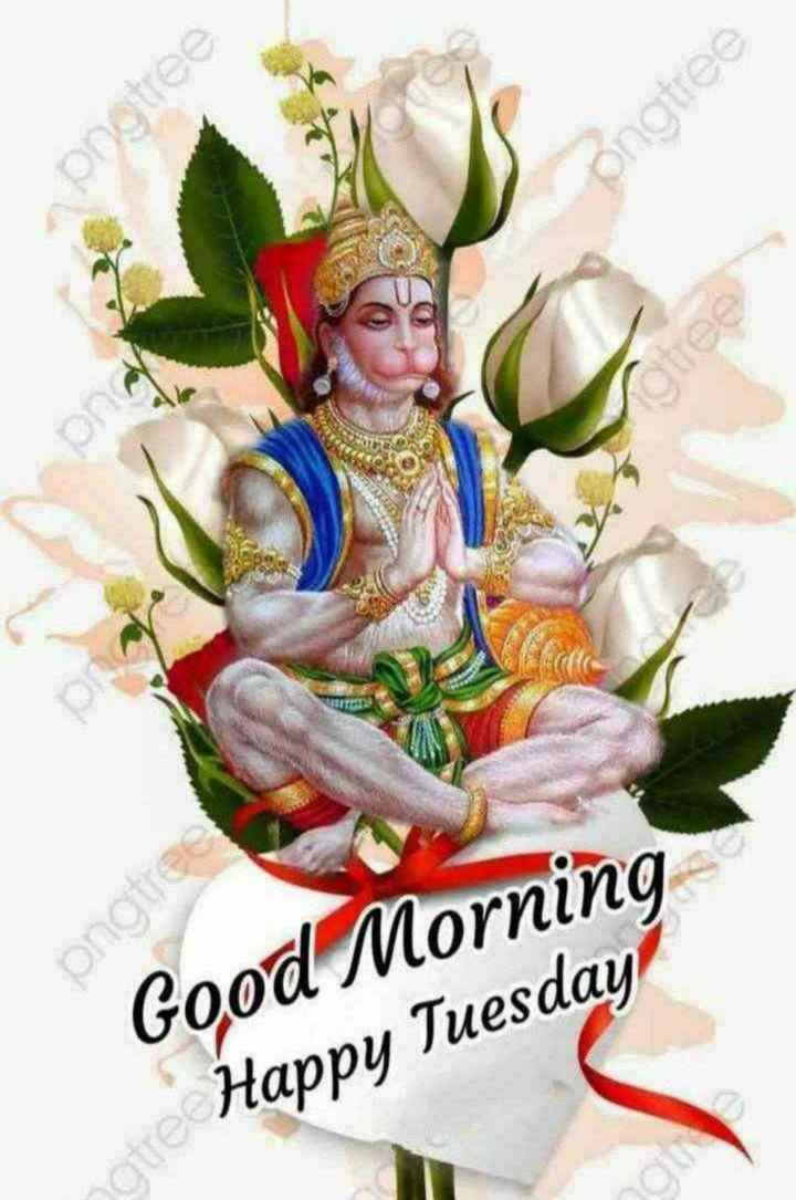 🔯आज का राशिफल / पंचांग ☀️ - anbud Denoud Good Morning te Happy Tuesday - ShareChat