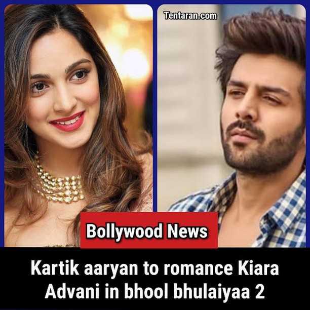 🔯आज का राशिफल / पंचांग ☀️ - Tentaran . com Bollywood News Kartik aaryan to romance Kiara Advani in bhool bhulaiyaa 2 - ShareChat