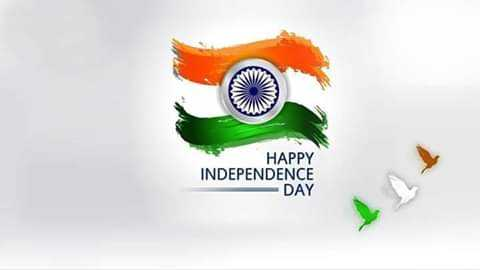 आजादी के 73 साल - HAPPY INDEPENDENCE DAY - ShareChat