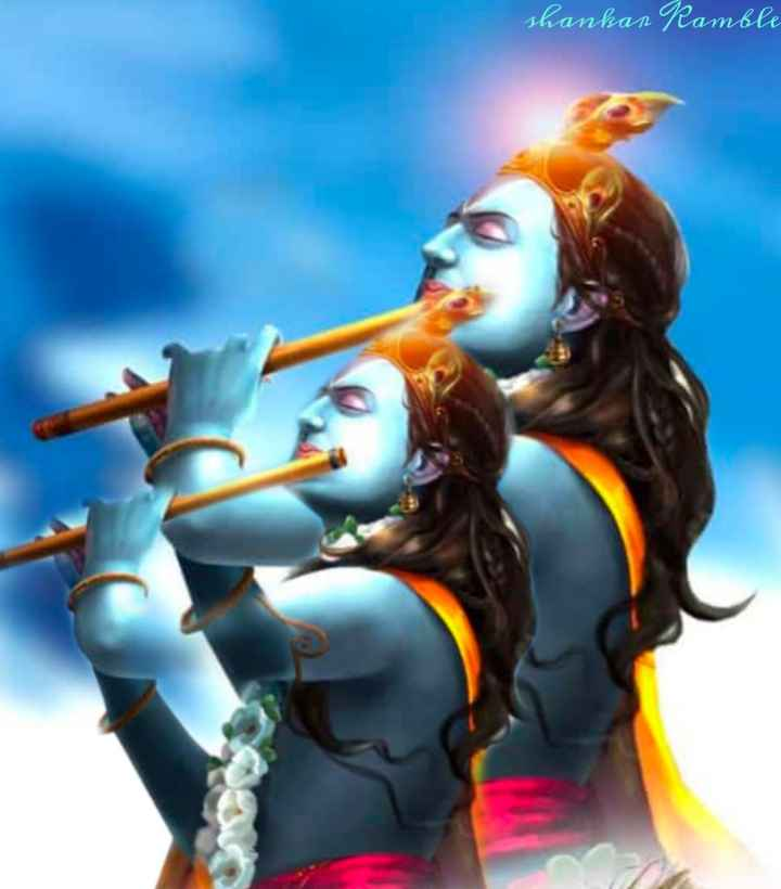 🙏 आतुरता जन्माष्टमीची - shankan Ramble - ShareChat