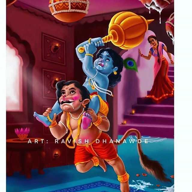 🙏 आतुरता जन्माष्टमीची - ART : RAVISHDHANA W DE - ShareChat