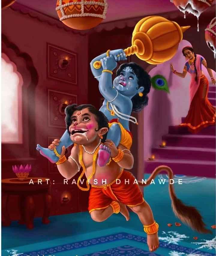 🙏 आतुरता जन्माष्टमीची - ART : RANISH DHANA W DE 18333333333 - ShareChat
