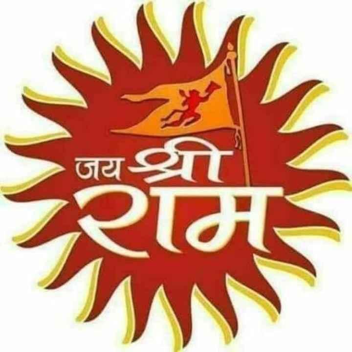 👀आपकी राय- जम्मू एंड कश्मीर - जयश्री शम - ShareChat