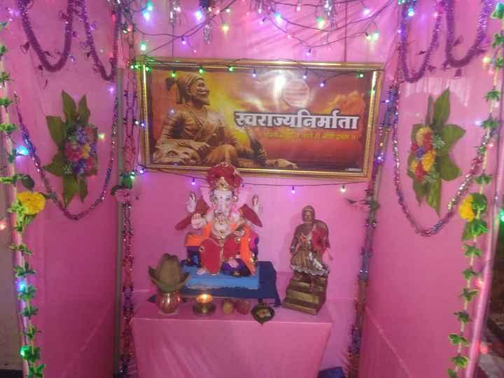 🌺आमच्या घरचा बाप्पा - स्वराज्यनिर्माता हिंदवी स्वराज्यव्हवेही श्रीची इच्छा । - ShareChat