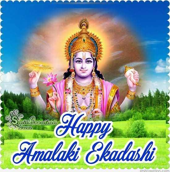 आमलकी एकादशी - Smedbreation Happy Amalaki Ekadashi smitcreation . com - ShareChat
