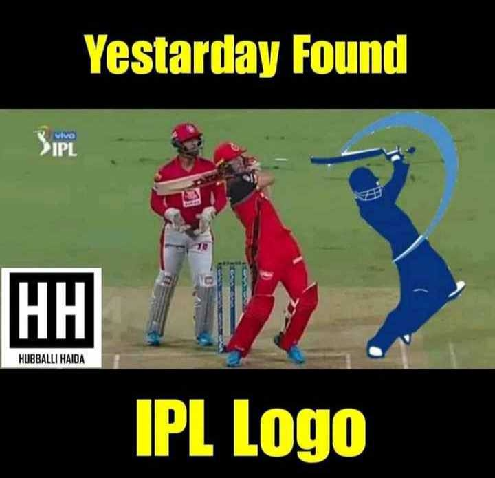 🏏आम्ही RCB समर्थक - Yestarday Found VIVO IPL HUBBALLI HAIDA IPL Logo - ShareChat