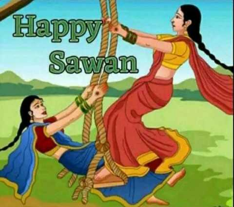 आया सावन झूम के - Happy Sawan - ShareChat
