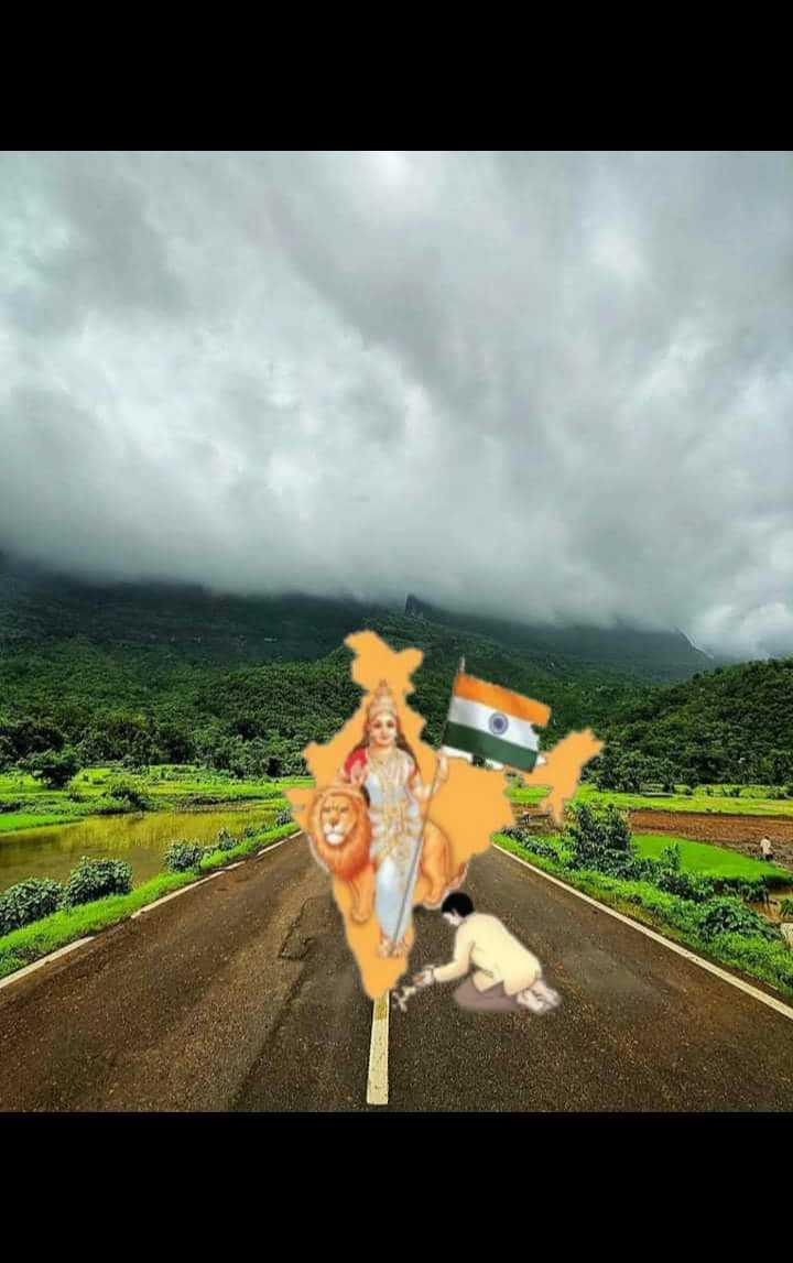 🌾आयुष्मान भारत दिवस - ShareChat