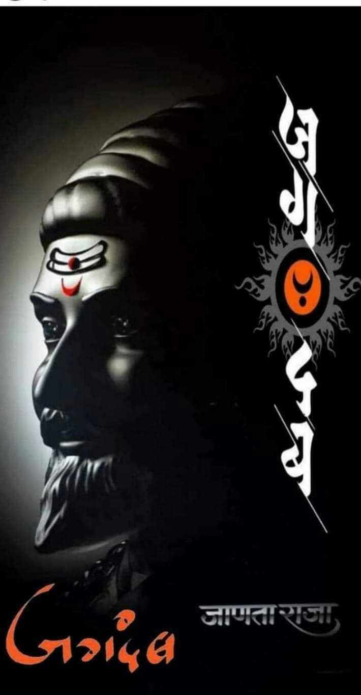 😍आला श्रावण महिना - - r . . Chaita जाणता राजा - ShareChat