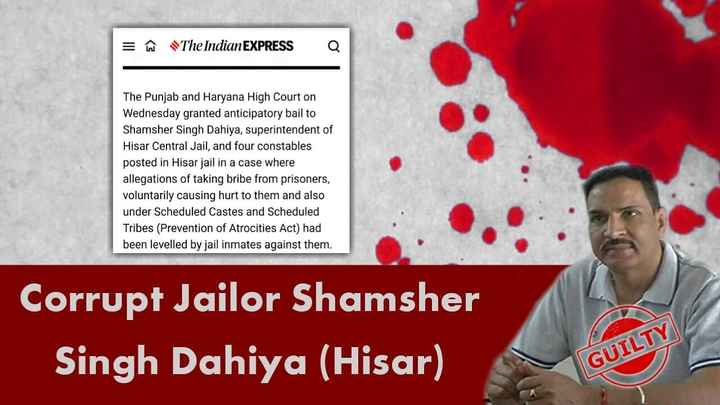 😍आला श्रावण महिना - = W The Indian EXPRESS Q The Punjab and Haryana High Court on Wednesday granted anticipatory bail to Shamsher Singh Dahiya , superintendent of Hisar Central Jail , and four constables posted in Hisar jail in a case where allegations of taking bribe from prisoners , voluntarily causing hurt to them and also under Scheduled Castes and Scheduled Tribes ( Prevention of Atrocities Act ) had been levelled by jail inmates against them . Corrupt Jailor Shamsher Singh Dahiya ( Hisar ) GUILTY - ShareChat