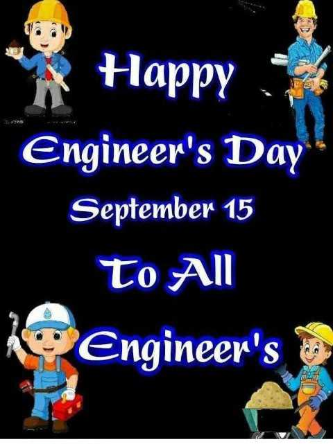 """😎 इंजीनियर्स डे - 12 """" Happy Engineer ' s Day September 15 To All Engineer ' s S - ShareChat"""