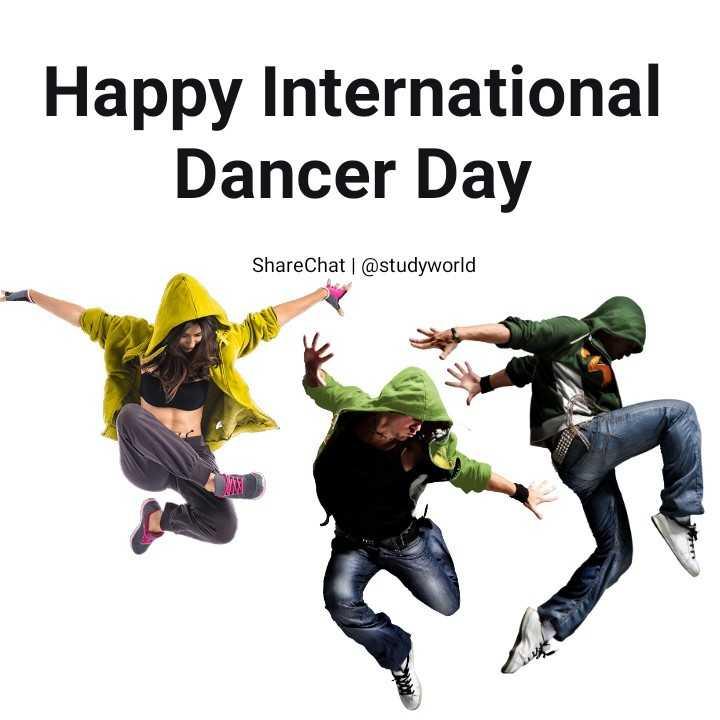 🕺 इंटरनेशनल डांस डे - Happy International Dancer Day ShareChat | @ studyworld - ShareChat