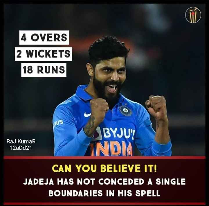 🏏 इंडिया vs न्यूजीलैंड लाइव स्कोर - 4 OVERS 2 WICKETS 18 RUNS Raj Kumar 12aDd21 BYJU ' S NDIA CAN YOU BELIEVE IT ! JADEJA HAS NOT CONCEDED A SINGLE BOUNDARIES IN HIS SPELL - ShareChat