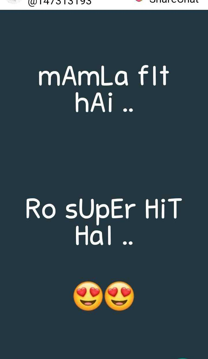 🏏 इंडिया 🇮🇳 vs साउथ अफ्रीका 🇿🇦 - W147313193 JUTUI CUNUL mAmLa flt hAi . . Ro sUpEr HIT Hál . . - ShareChat