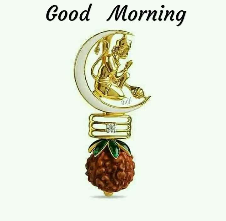 💐इतर शुभेच्छा - Good Morning - ShareChat