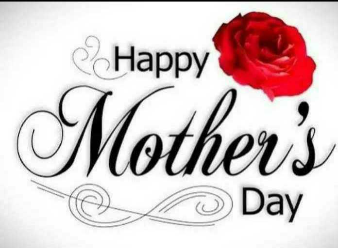💐इतर शुभेच्छा - e Happy Mothers Day - ShareChat