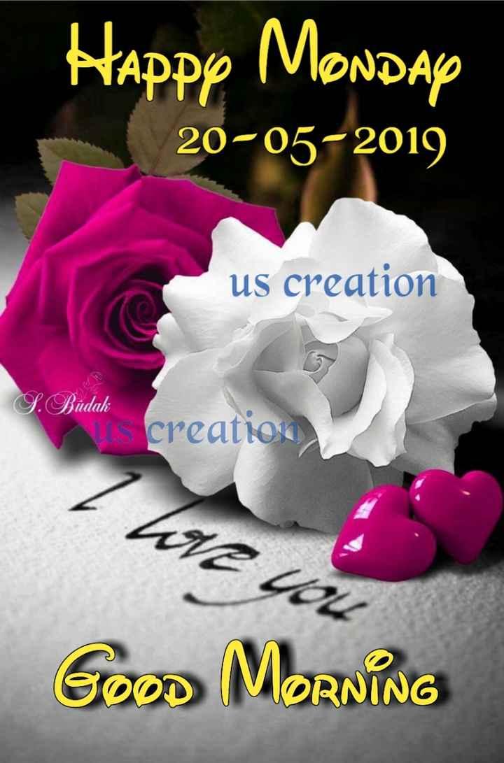 💐इतर शुभेच्छा - Happp MONDAY 20 - 05 - 2019 us creation S . Budak creation Good MORNING - ShareChat
