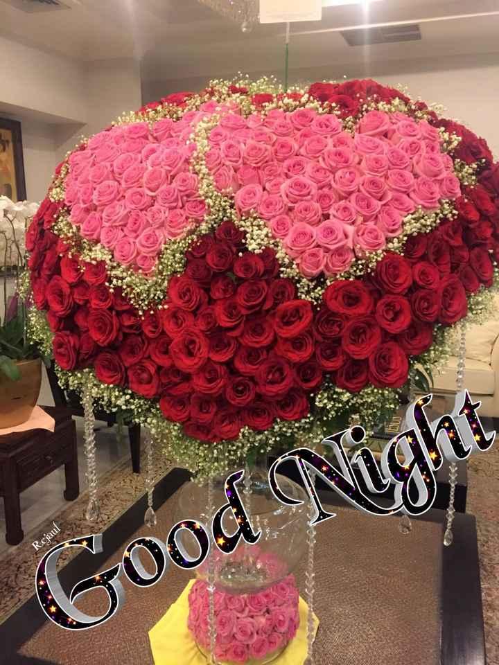 💐इतर शुभेच्छा - Rejaul Good Nig ! - ShareChat