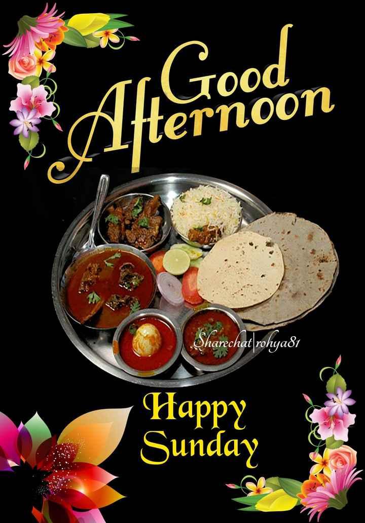 💐इतर शुभेच्छा - ICQ Tood rnoon Sharechat rohya81 Happy Sunday - ShareChat