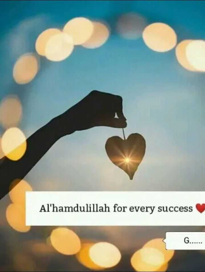 🤲 इबादत - Alhamdulillah for every success G . . . . . . - ShareChat
