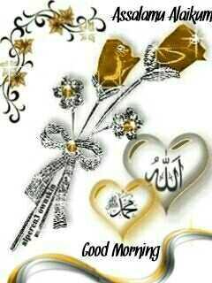 🤲 इबादत - Assalamu Alaikum Cood Morning - ShareChat