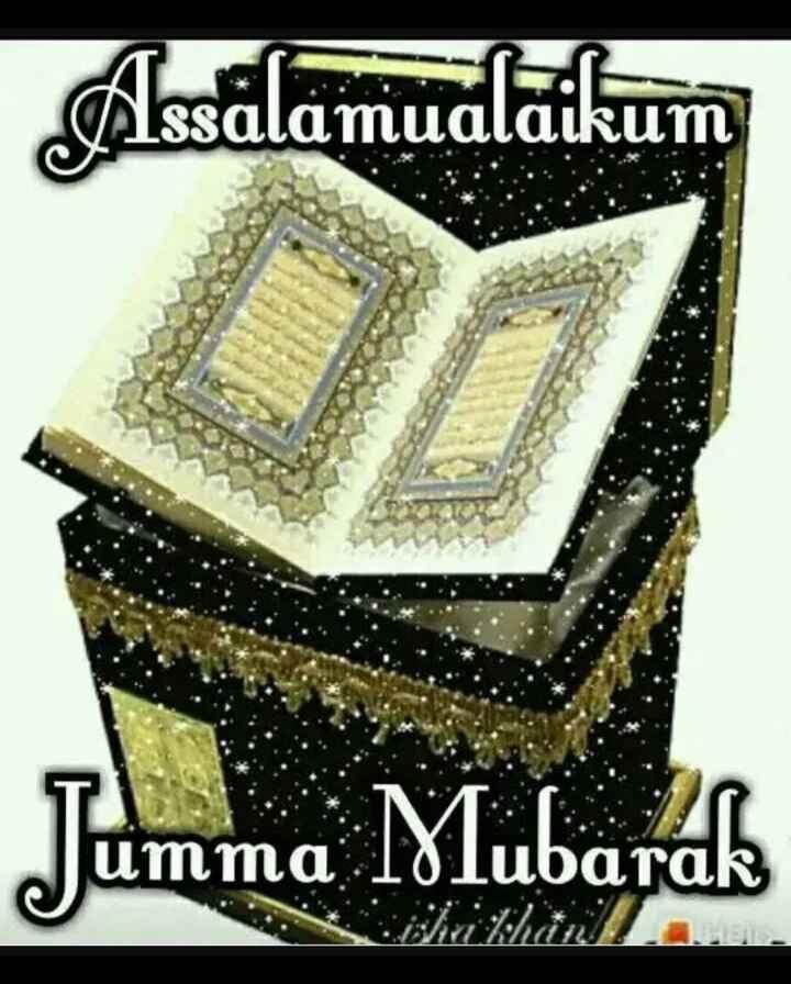 🤲 इबादत - Assalamualaikum Jumma Mubarak vikhinda DE - ShareChat