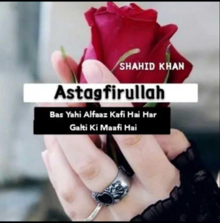 🤲 इबादत - SHAHID KHAN Astagfirullah Bas Yahi Alfaaz Kafi Hai Har Galti Ki Maafi Hai - ShareChat