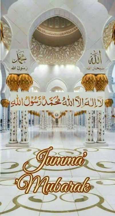 🤲 इबादत - سبحان الله رسول الله لا اله الا الله و رسول الله Tumma Mabara - ShareChat