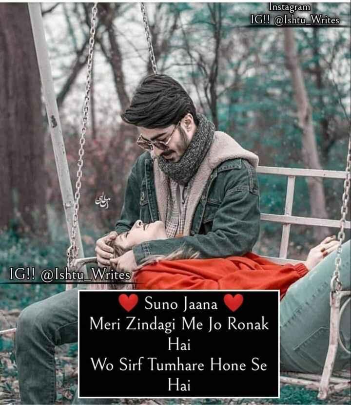 🤲 इबादत - Instagram IG ! ! @ Ishtu Writes mos IG ! ! @ Ishtu _ Writes Suno Jaana Meri Zindagi Me Jo Ronak Hai Wo Sirf Tumhare Hone Se Hai SI - ShareChat