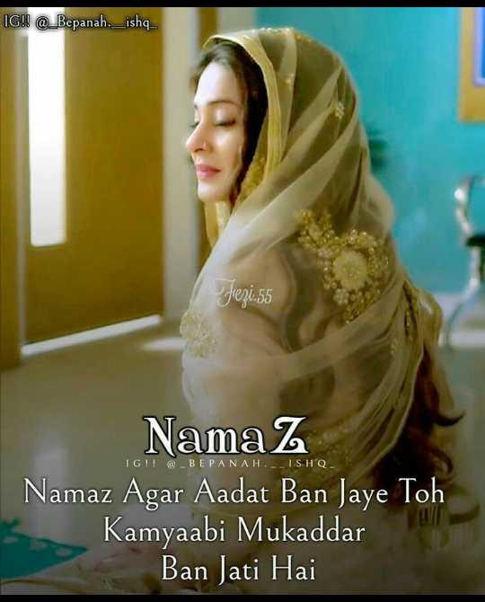 🤲 इबादत - IG ! ! @ _ Bepanah _ ishq _ fezi : 55 IG ! ! @ _ BEPANAH . - ISHQ _ Namaz Namaz Agar Aadat Ban Jaye Toh 3 Kamyaabi Mukaddar Ban Jati Hai - ShareChat